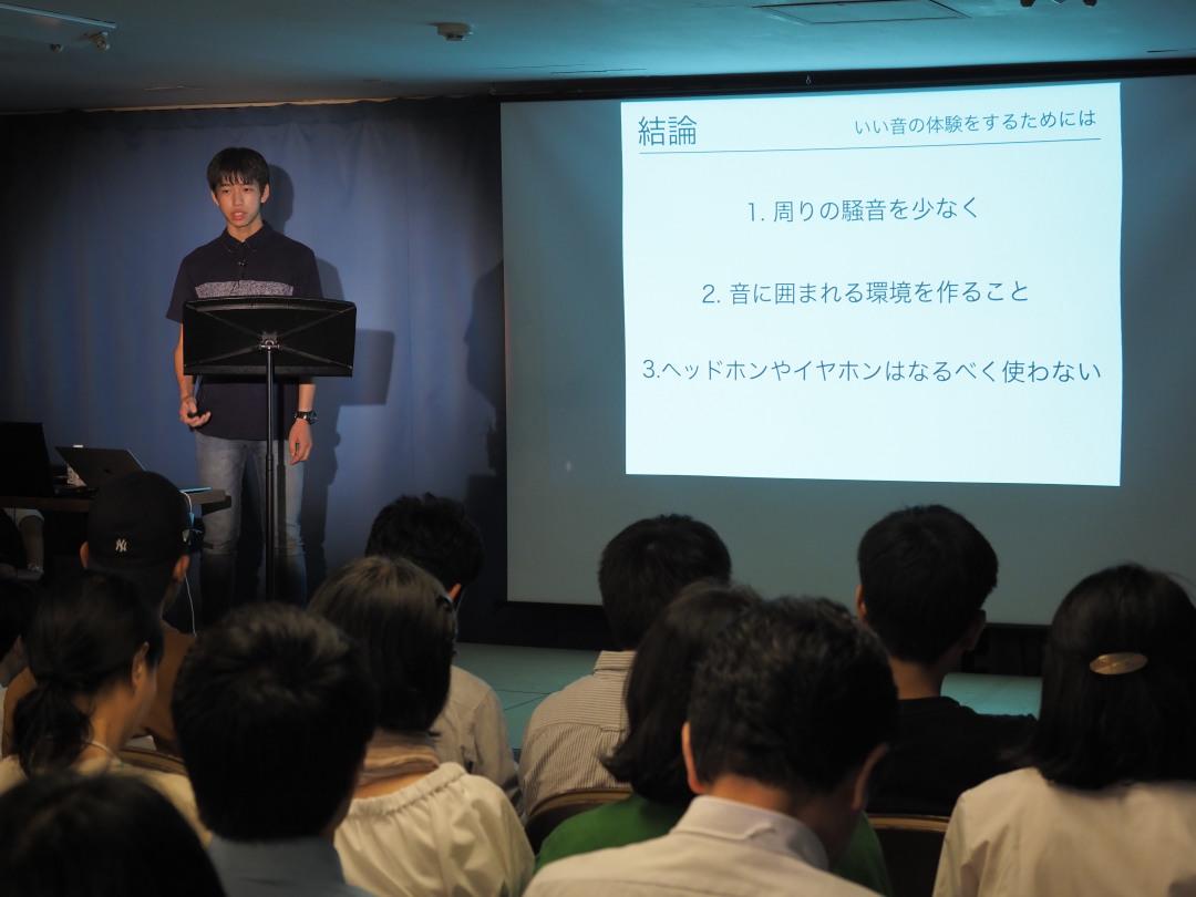 f:id:tokyokenji-teacher:20190713210650j:plain
