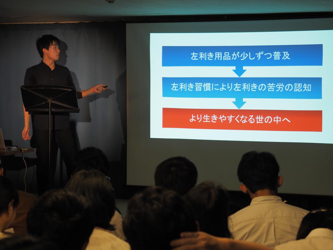 f:id:tokyokenji-teacher:20190713210713j:plain