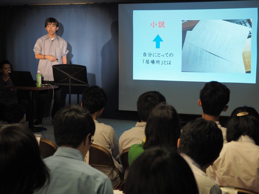 f:id:tokyokenji-teacher:20190713211446j:plain