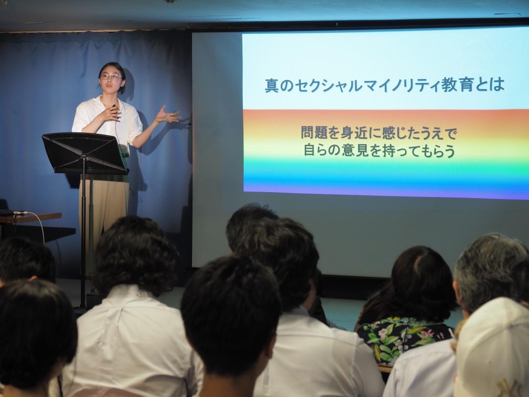 f:id:tokyokenji-teacher:20190714185645j:plain