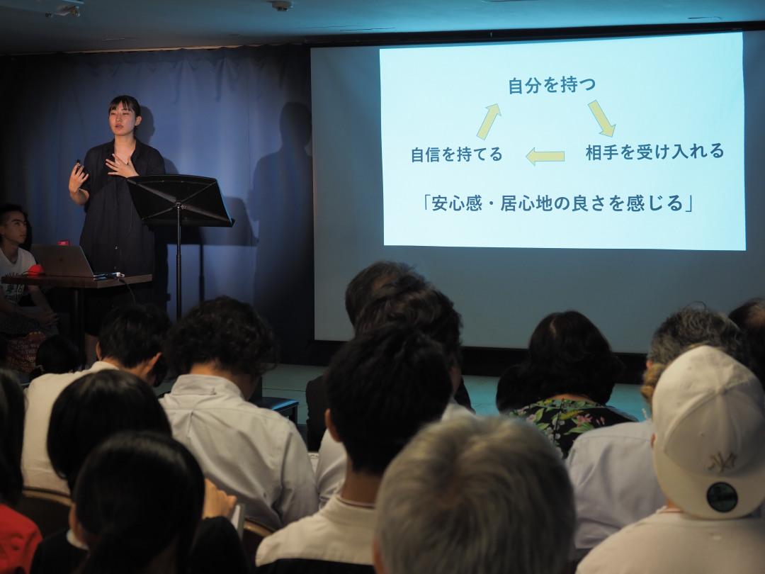 f:id:tokyokenji-teacher:20190714185707j:plain