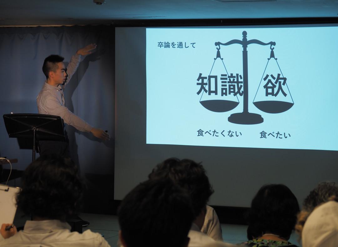 f:id:tokyokenji-teacher:20190714185728j:plain
