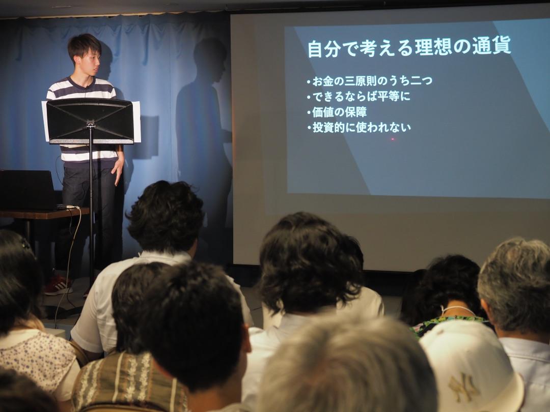 f:id:tokyokenji-teacher:20190714185749j:plain