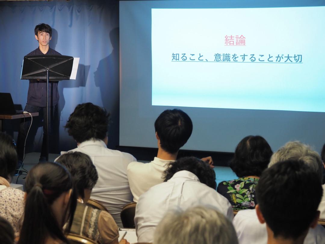 f:id:tokyokenji-teacher:20190714185838j:plain