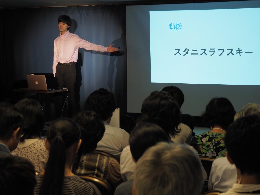 f:id:tokyokenji-teacher:20190714185854j:plain