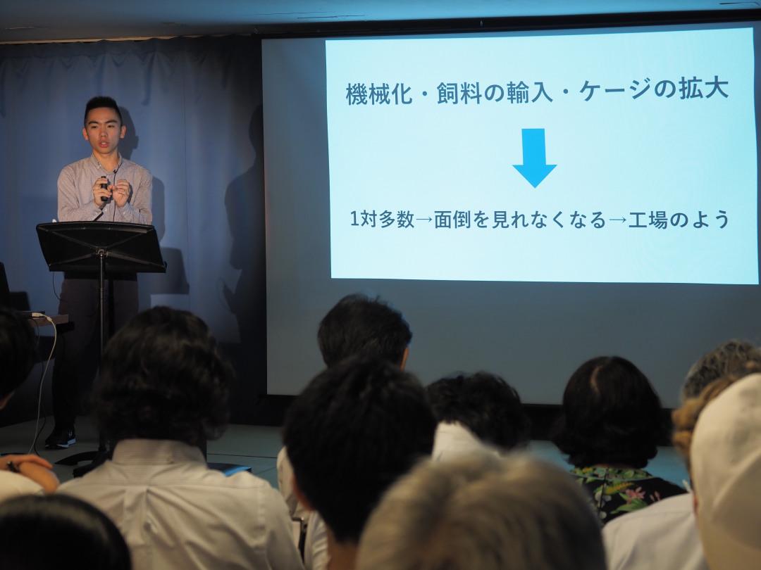 f:id:tokyokenji-teacher:20190714191342j:plain