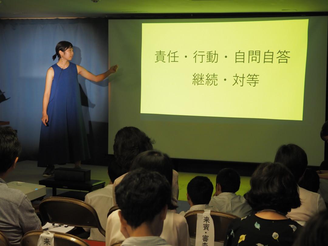 f:id:tokyokenji-teacher:20190715191340j:plain