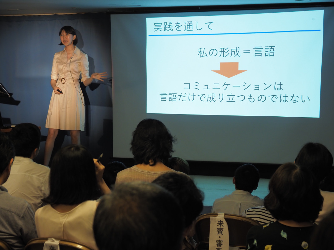 f:id:tokyokenji-teacher:20190715191344j:plain
