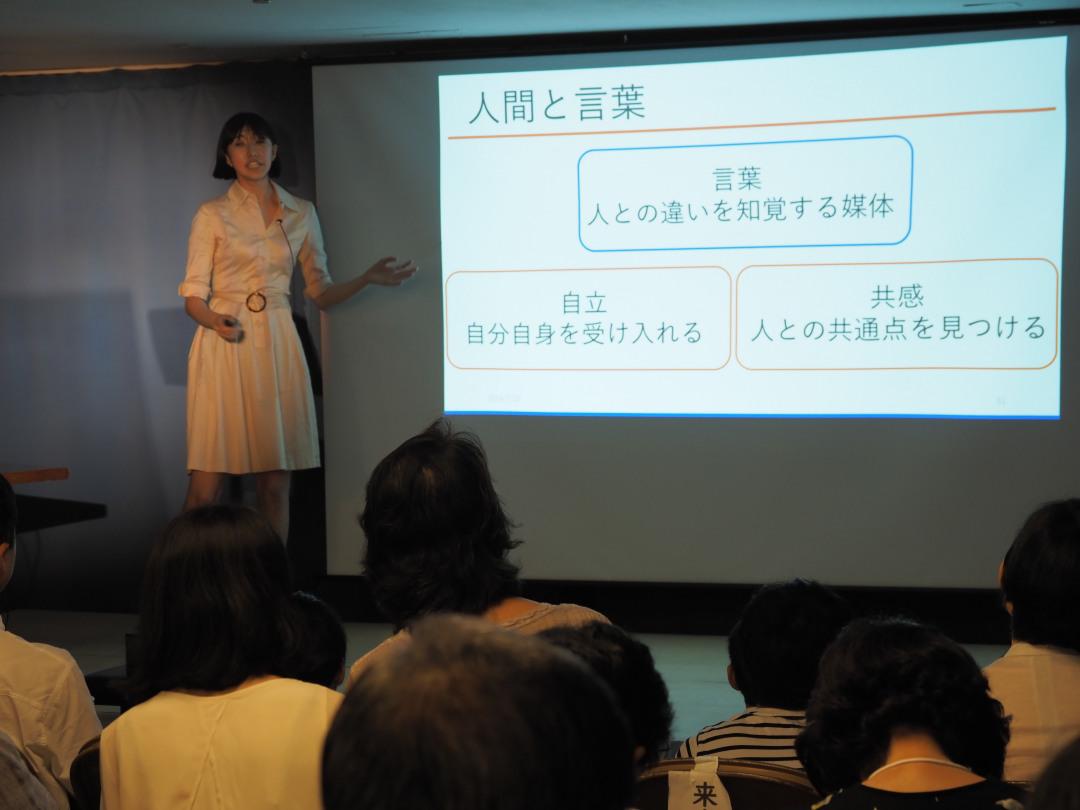 f:id:tokyokenji-teacher:20190715191349j:plain
