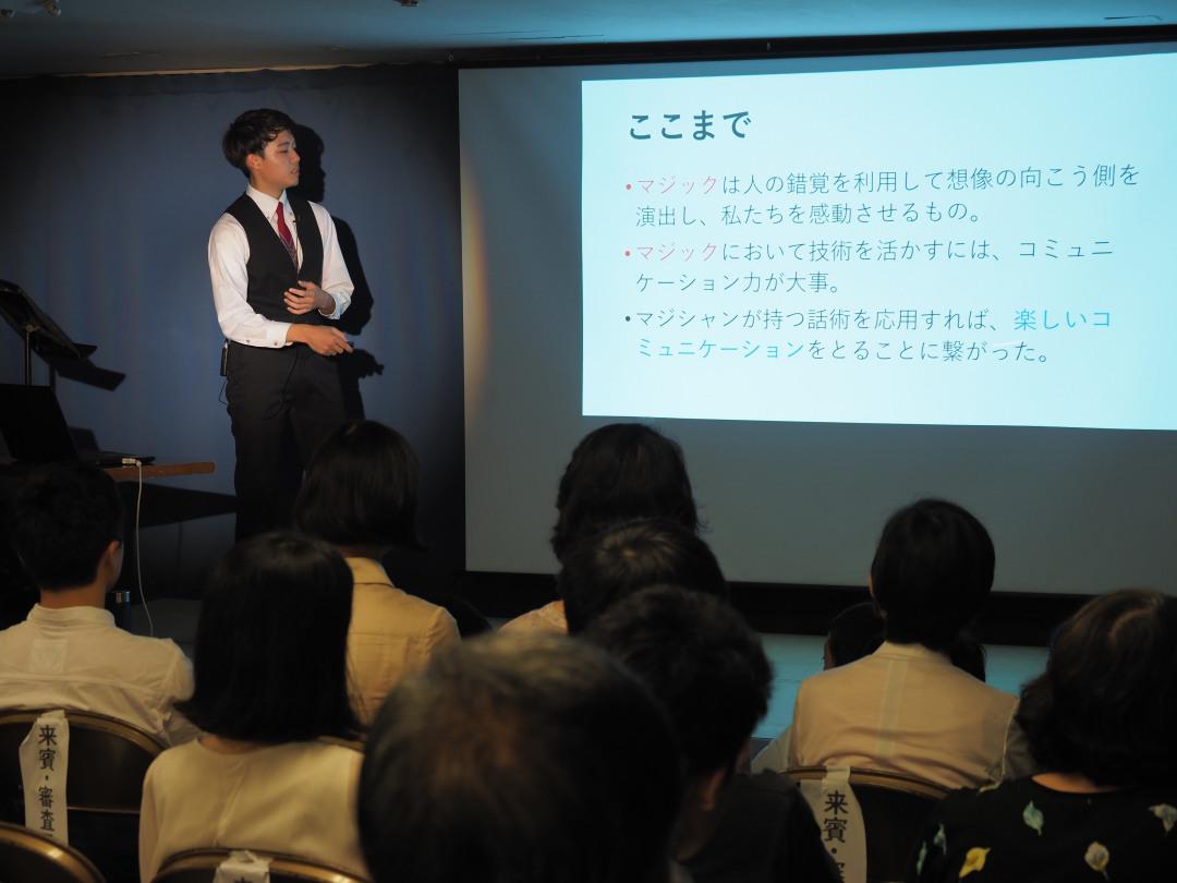 f:id:tokyokenji-teacher:20190715191357j:plain
