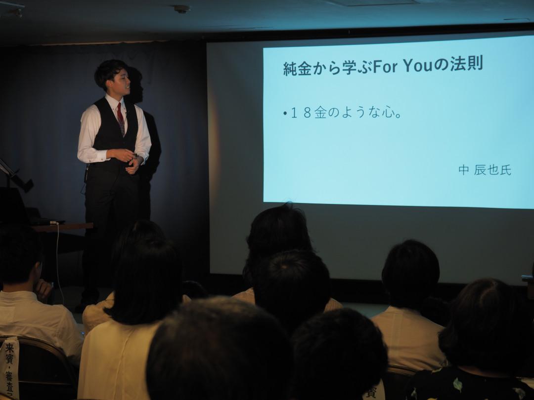 f:id:tokyokenji-teacher:20190715191404j:plain