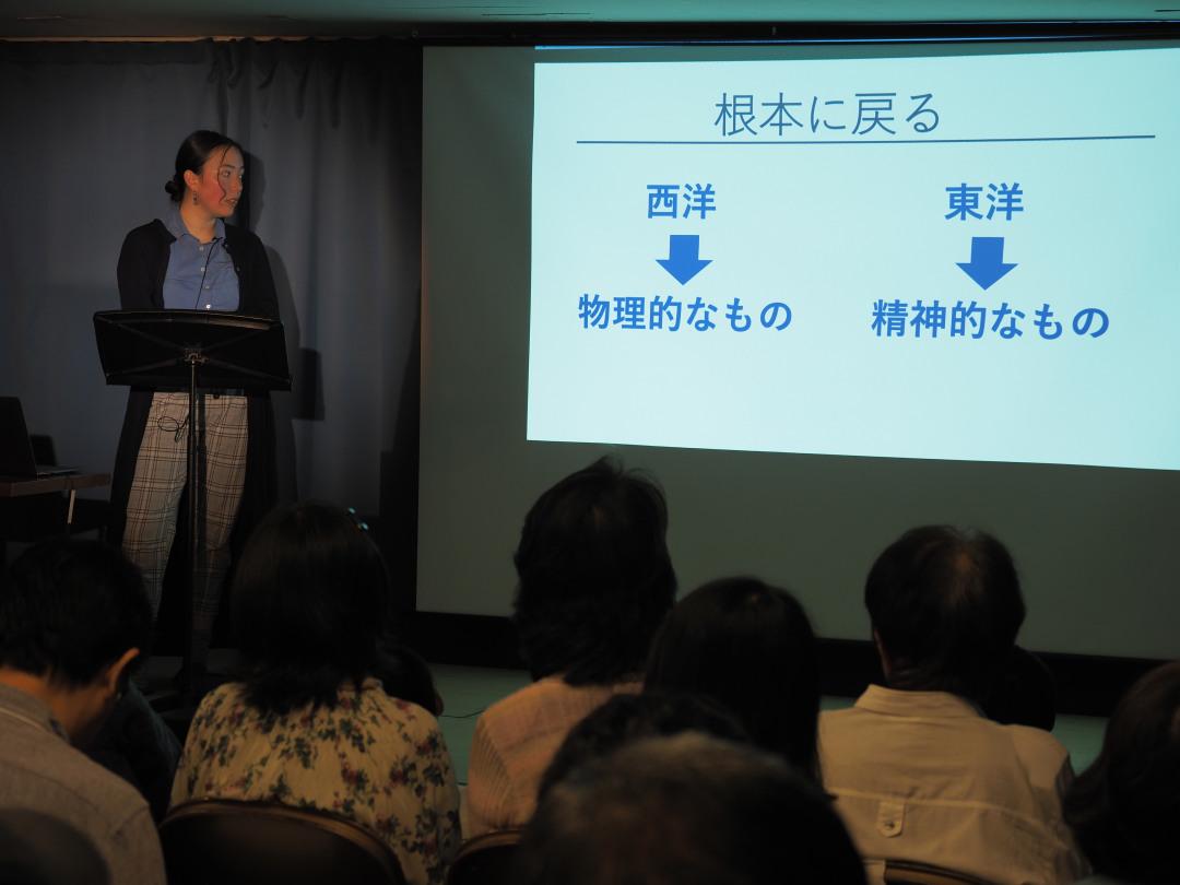 f:id:tokyokenji-teacher:20190715191417j:plain