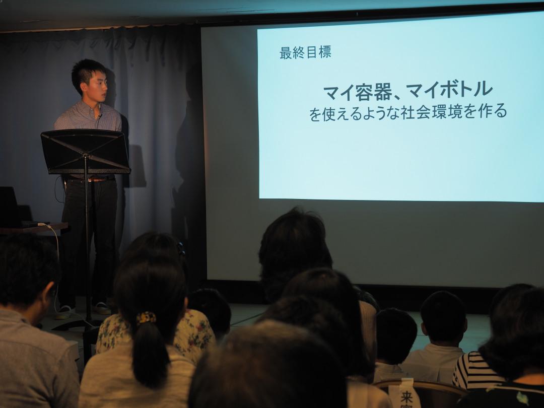 f:id:tokyokenji-teacher:20190715191439j:plain