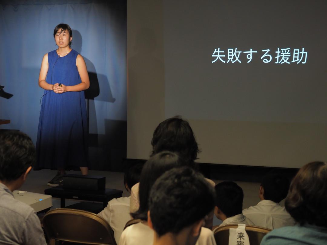 f:id:tokyokenji-teacher:20190715191458j:plain