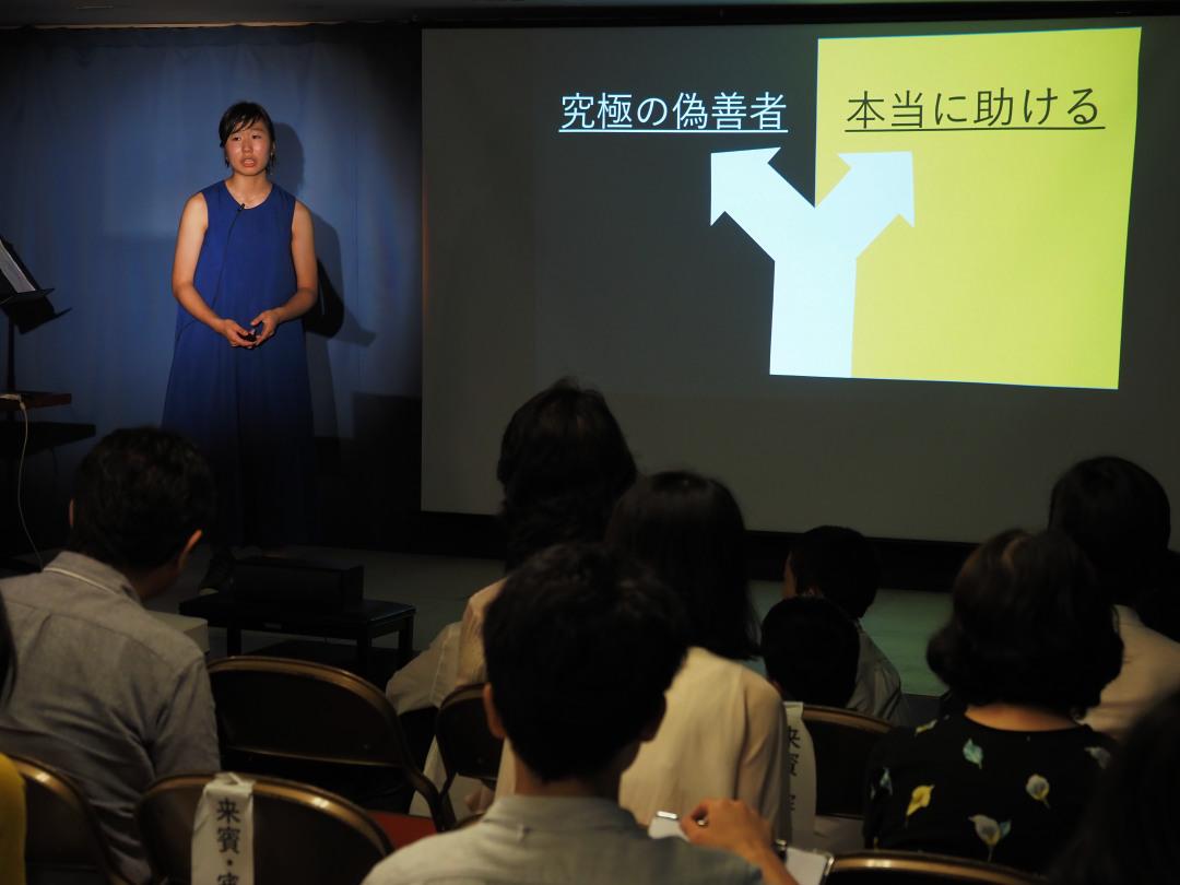 f:id:tokyokenji-teacher:20190715203335j:plain