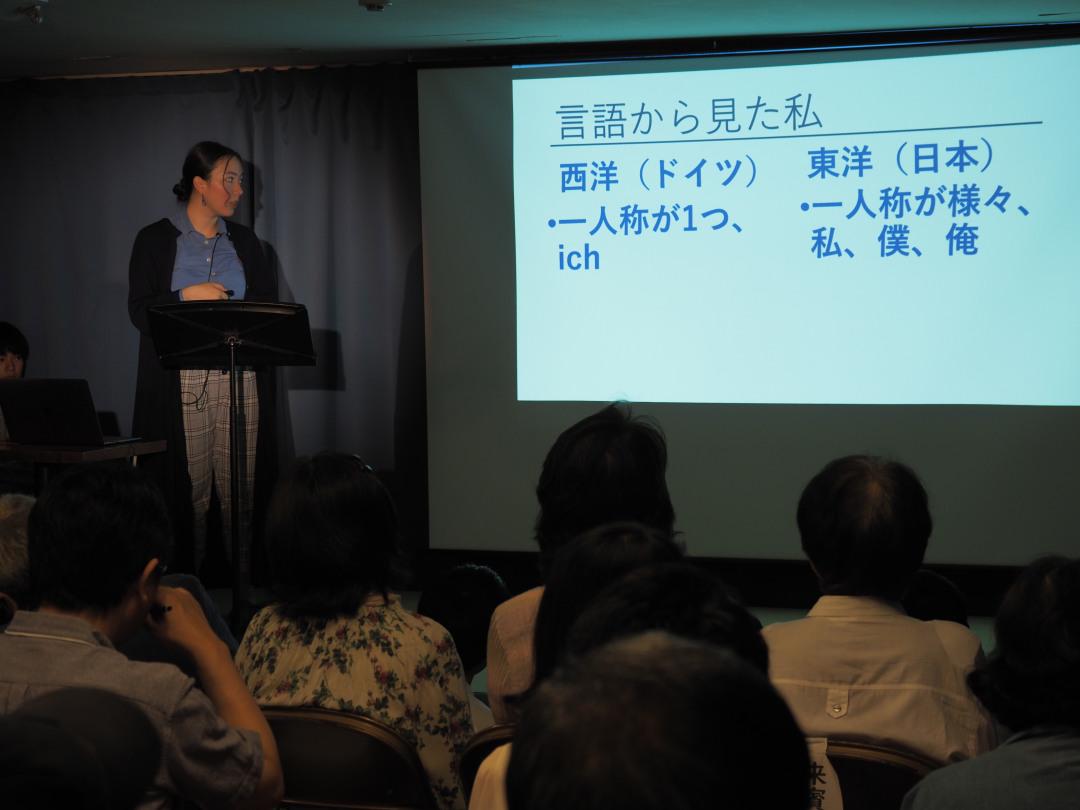 f:id:tokyokenji-teacher:20190715203856j:plain