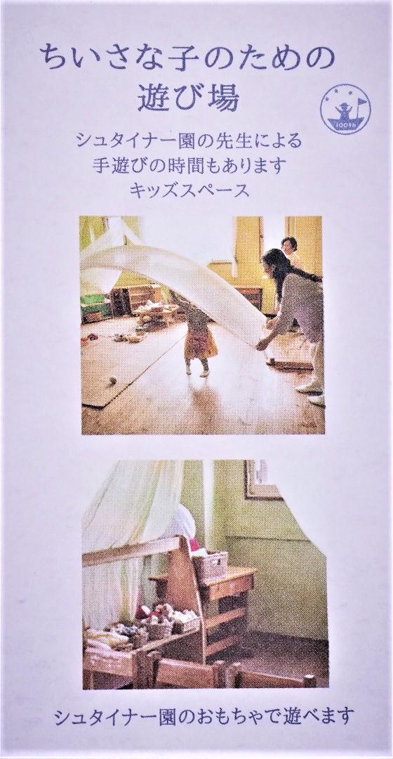 f:id:tokyokenji-teacher:20190730122936j:plain