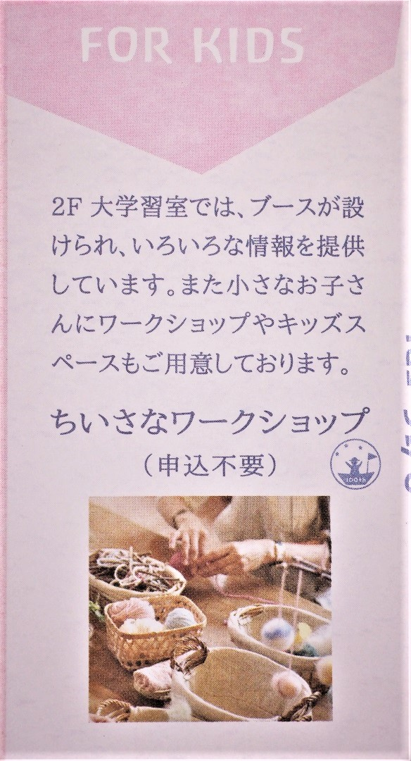 f:id:tokyokenji-teacher:20190730122940j:plain