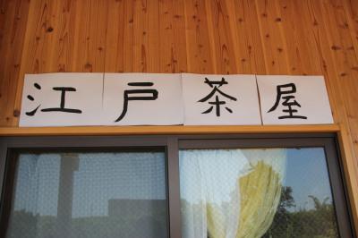 f:id:tokyokenji-teacher:20190809111416j:plain