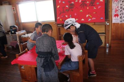 f:id:tokyokenji-teacher:20190809111456j:plain