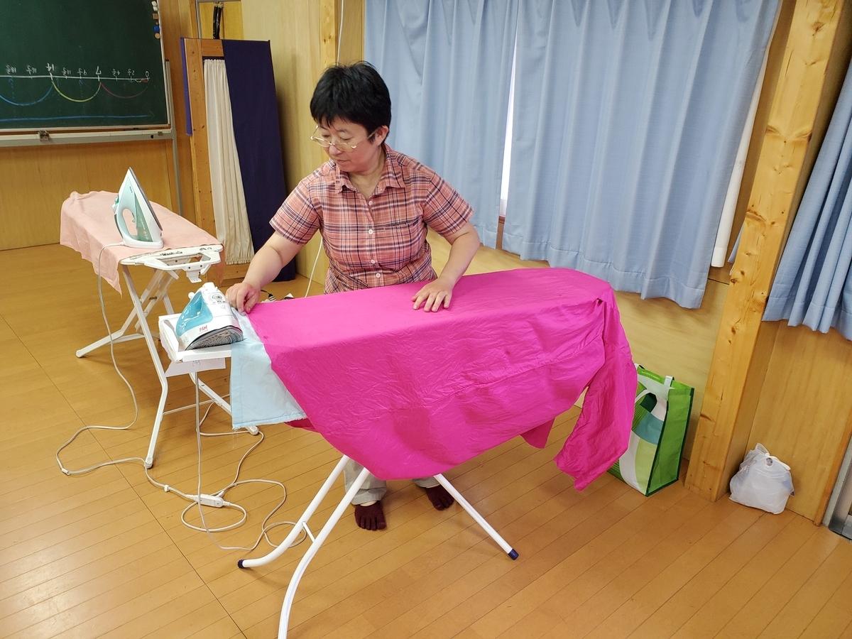 f:id:tokyokenji-teacher:20190907163020j:plain