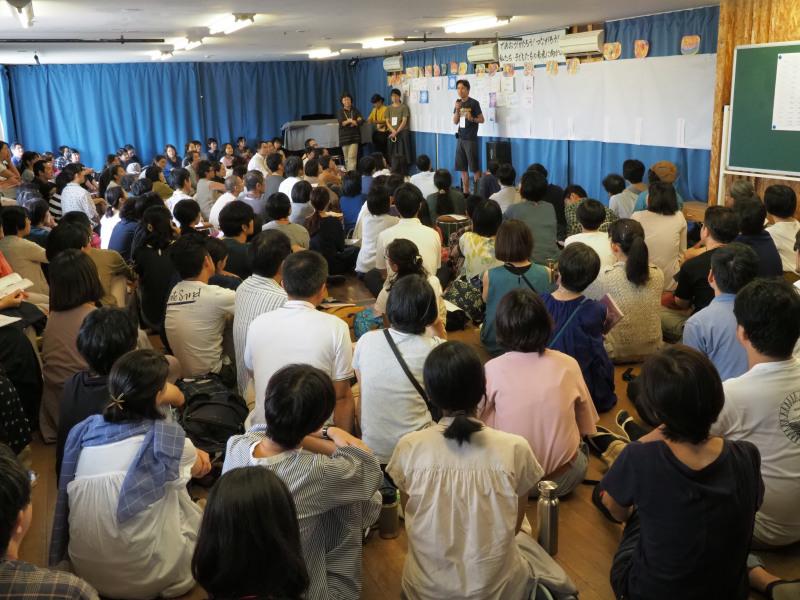 f:id:tokyokenji-teacher:20190915212821j:plain