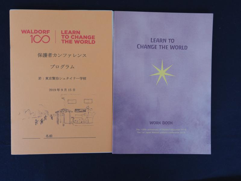 f:id:tokyokenji-teacher:20190915212837j:plain