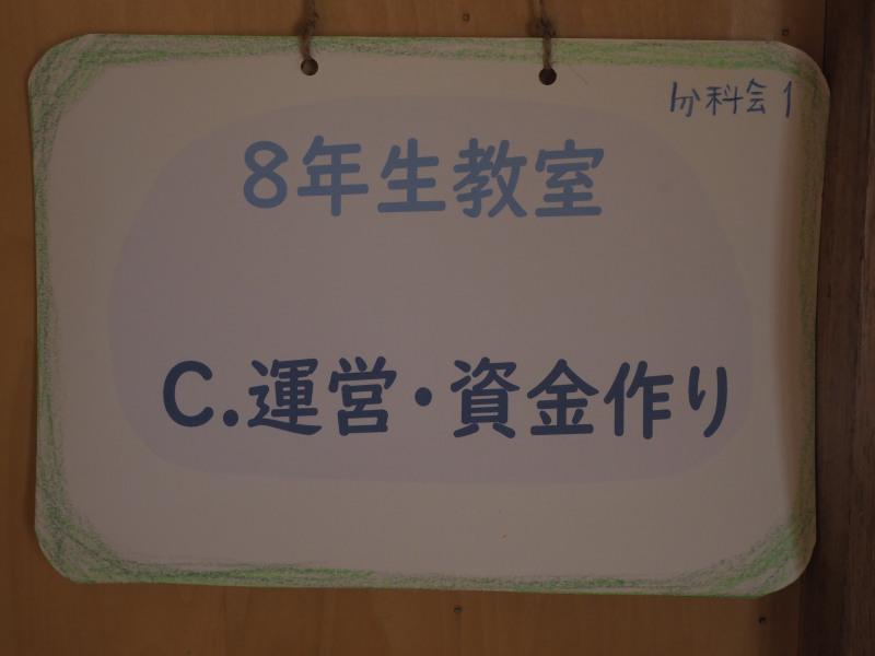 f:id:tokyokenji-teacher:20190915212859j:plain