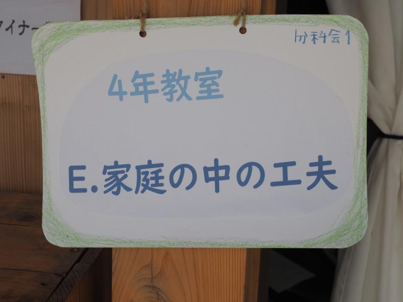 f:id:tokyokenji-teacher:20190915212904j:plain