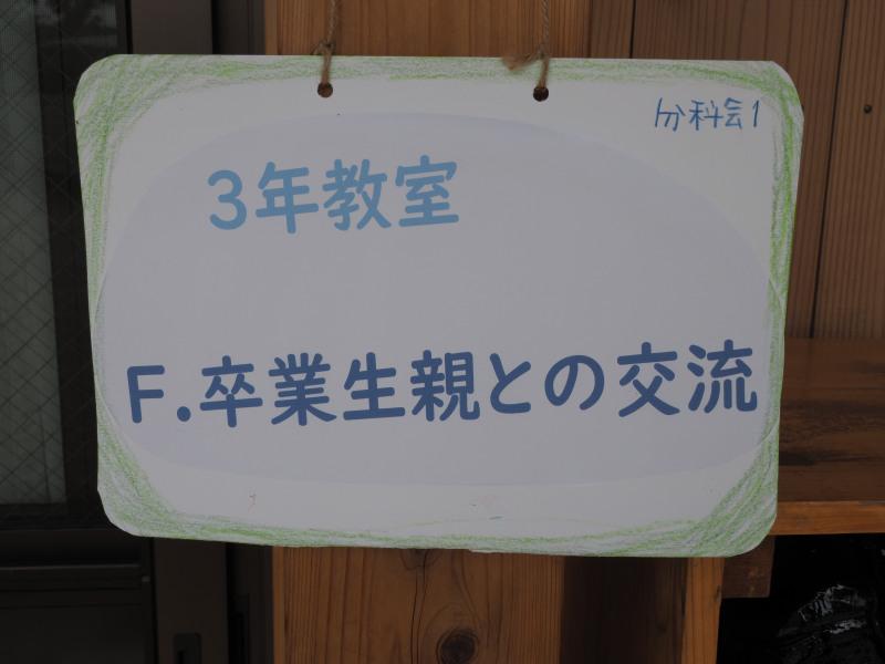 f:id:tokyokenji-teacher:20190915212908j:plain