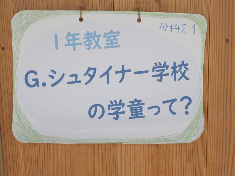 f:id:tokyokenji-teacher:20190915212915j:plain