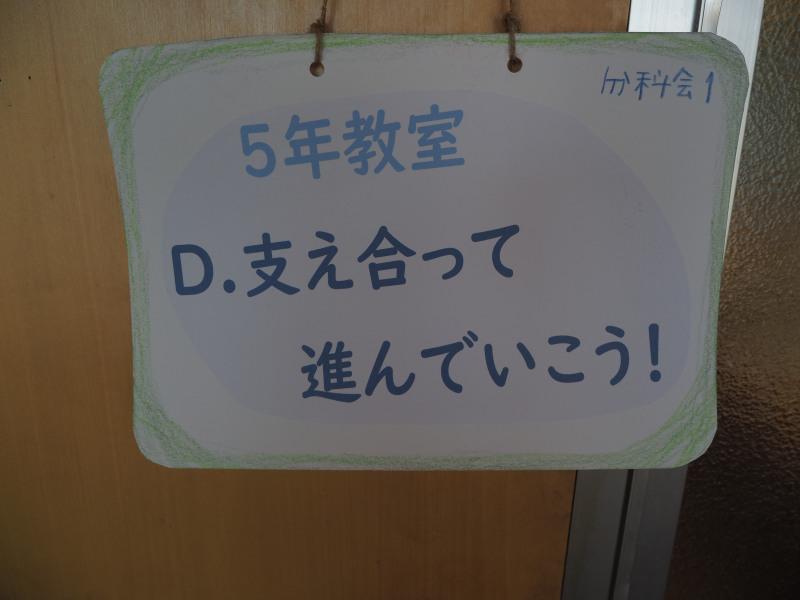 f:id:tokyokenji-teacher:20190915212919j:plain