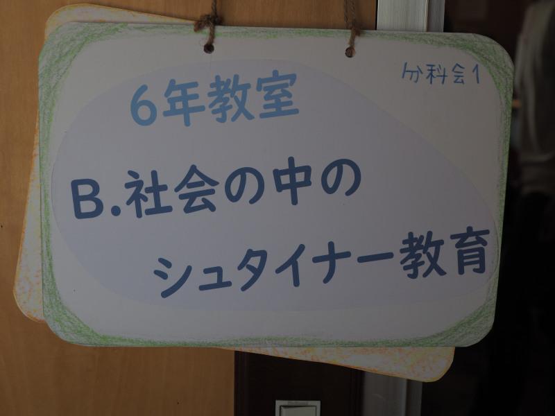 f:id:tokyokenji-teacher:20190915212923j:plain