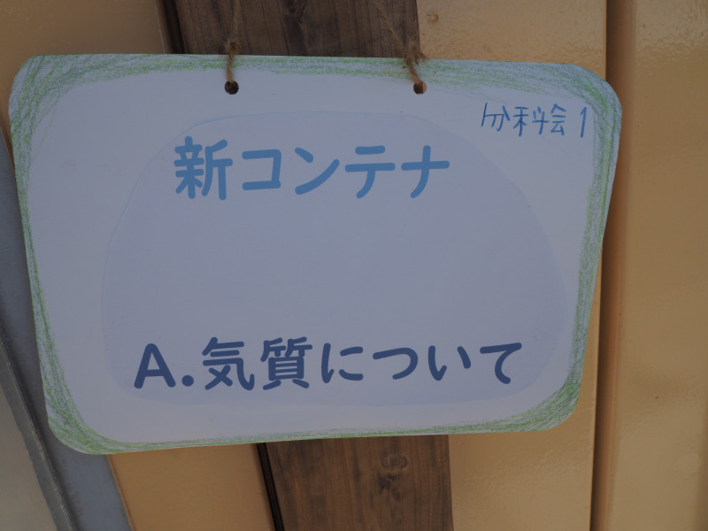 f:id:tokyokenji-teacher:20190915212940j:plain