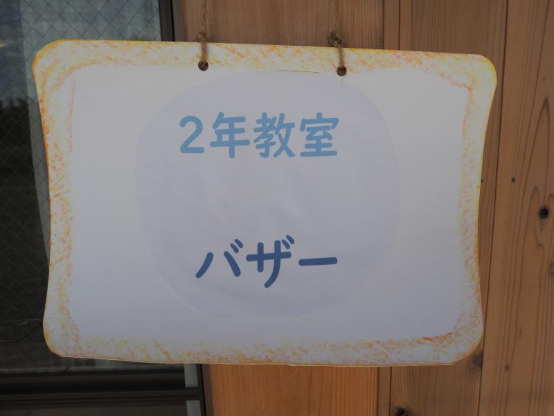 f:id:tokyokenji-teacher:20190915212946j:plain
