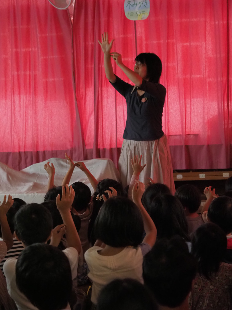 f:id:tokyokenji-teacher:20190921164207j:plain