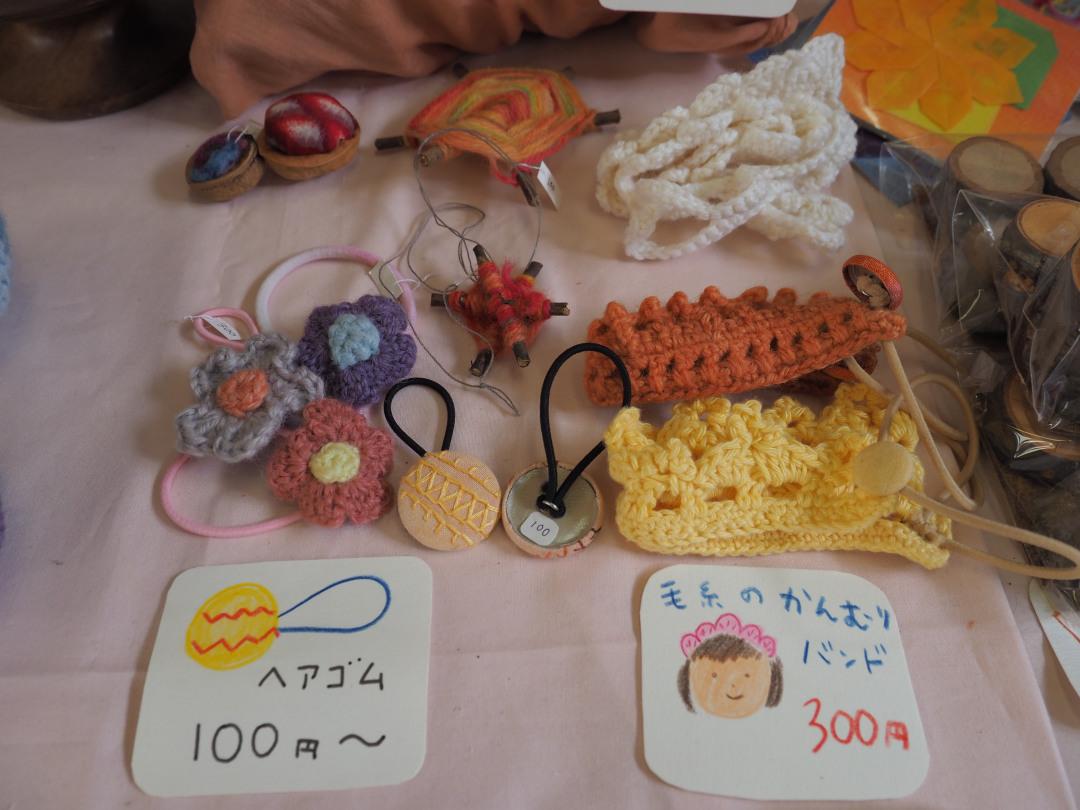 f:id:tokyokenji-teacher:20190922091617j:plain