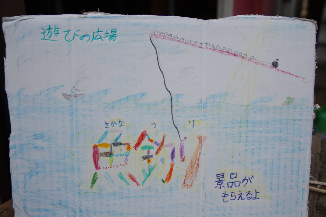 f:id:tokyokenji-teacher:20191026191154j:plain