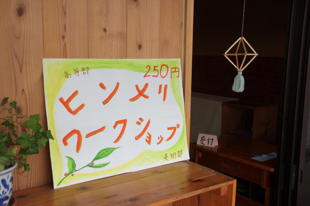 f:id:tokyokenji-teacher:20191027195200j:plain