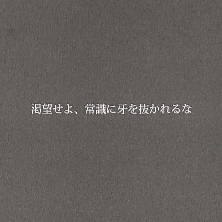 f:id:tokyokenji-teacher:20191030164339j:plain