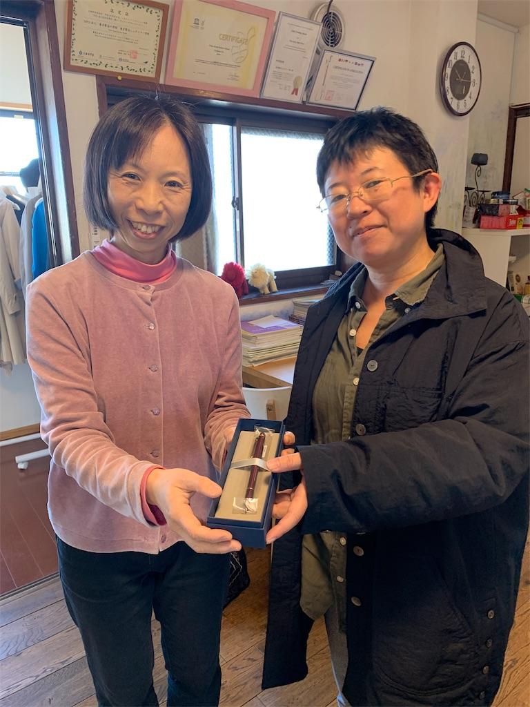 f:id:tokyokenji-teacher:20191113062417j:image