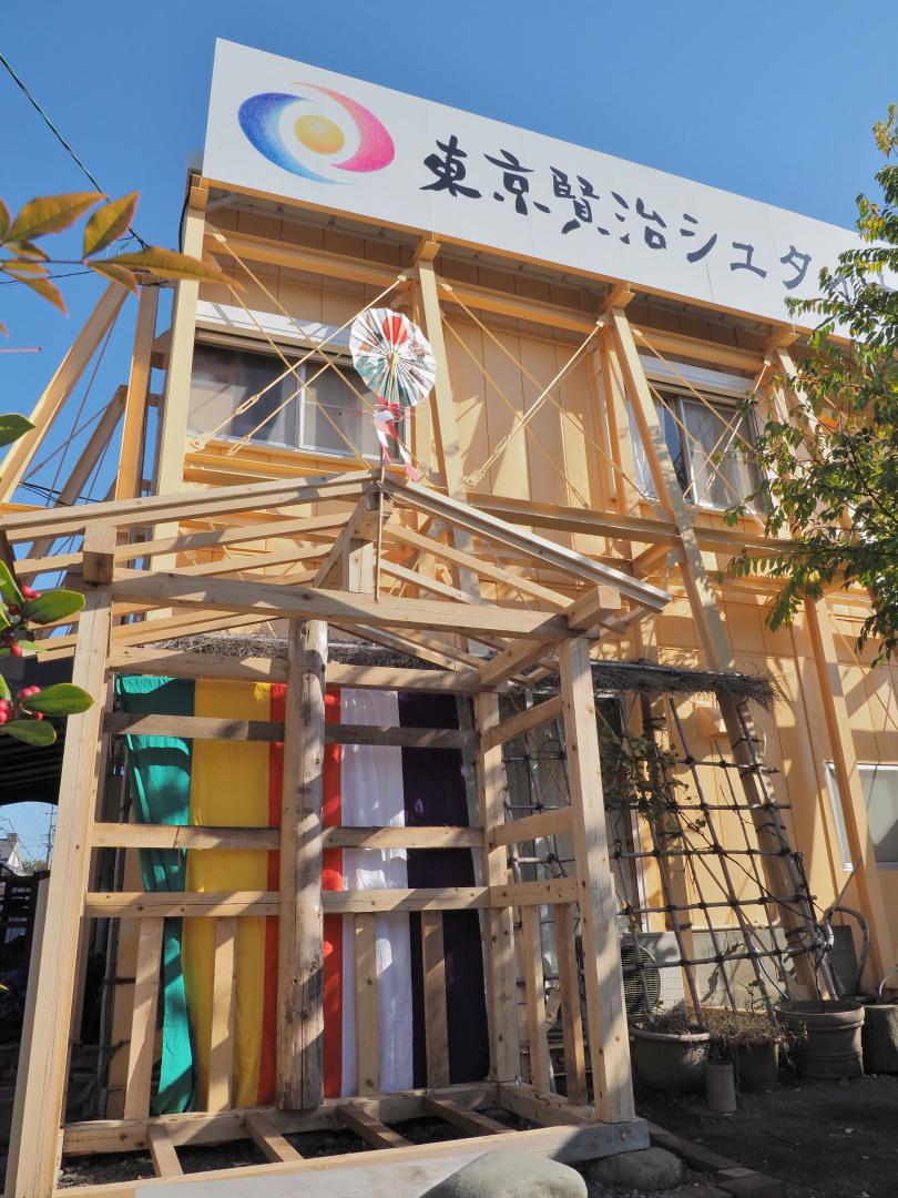 f:id:tokyokenji-teacher:20191116182042j:plain