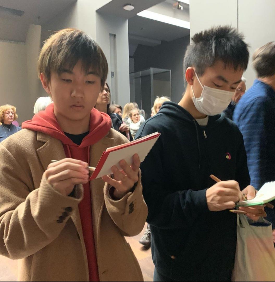f:id:tokyokenji-teacher:20191117101059j:plain