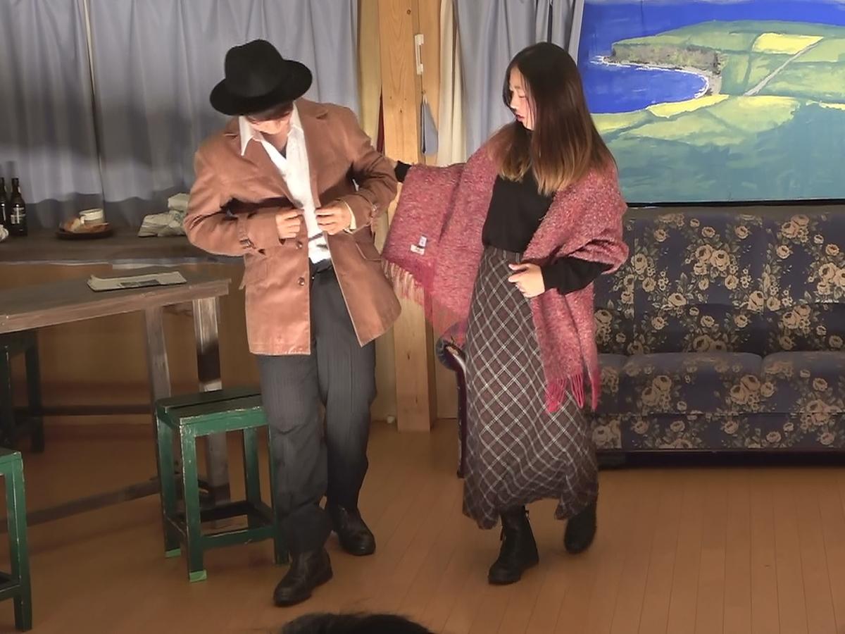 f:id:tokyokenji-teacher:20191206175213j:plain