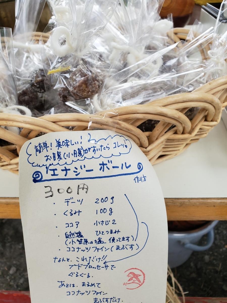 f:id:tokyokenji-teacher:20191207130841j:plain