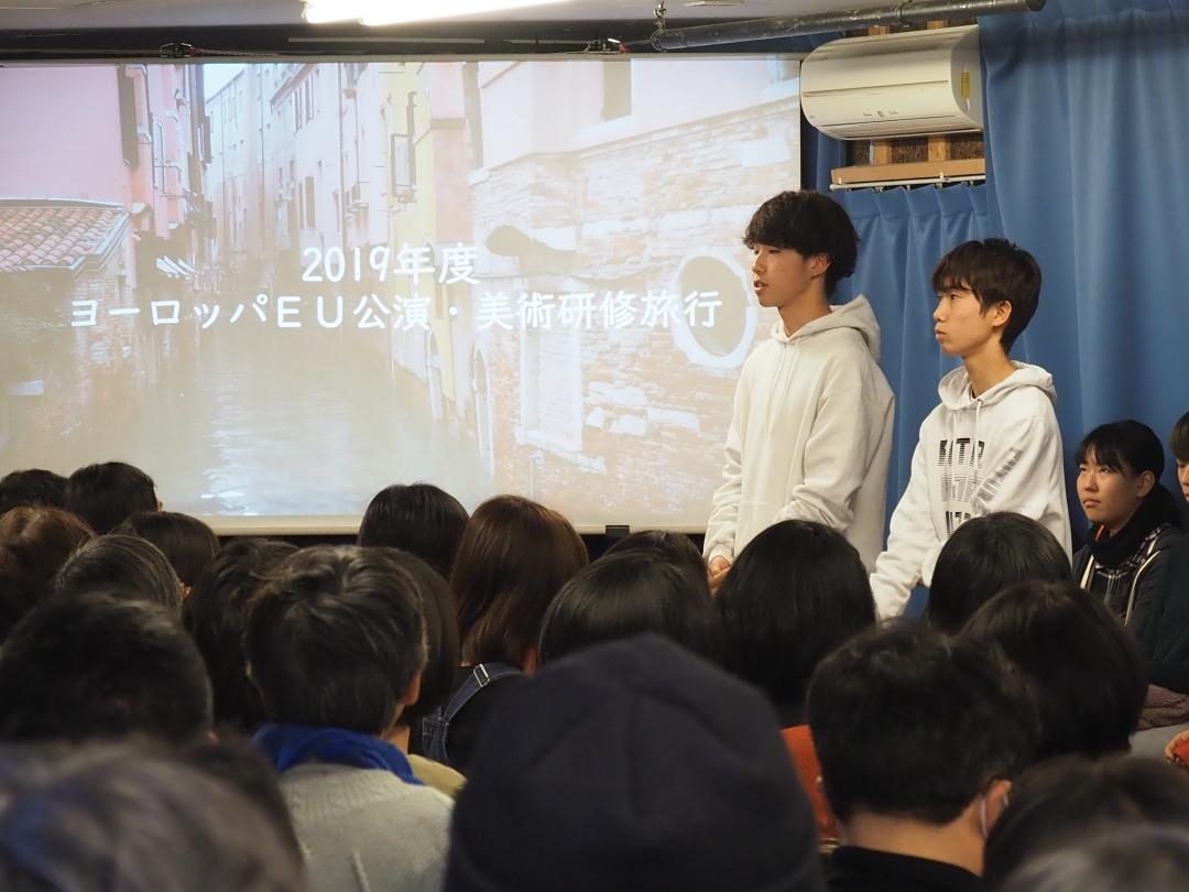f:id:tokyokenji-teacher:20191214162806j:plain