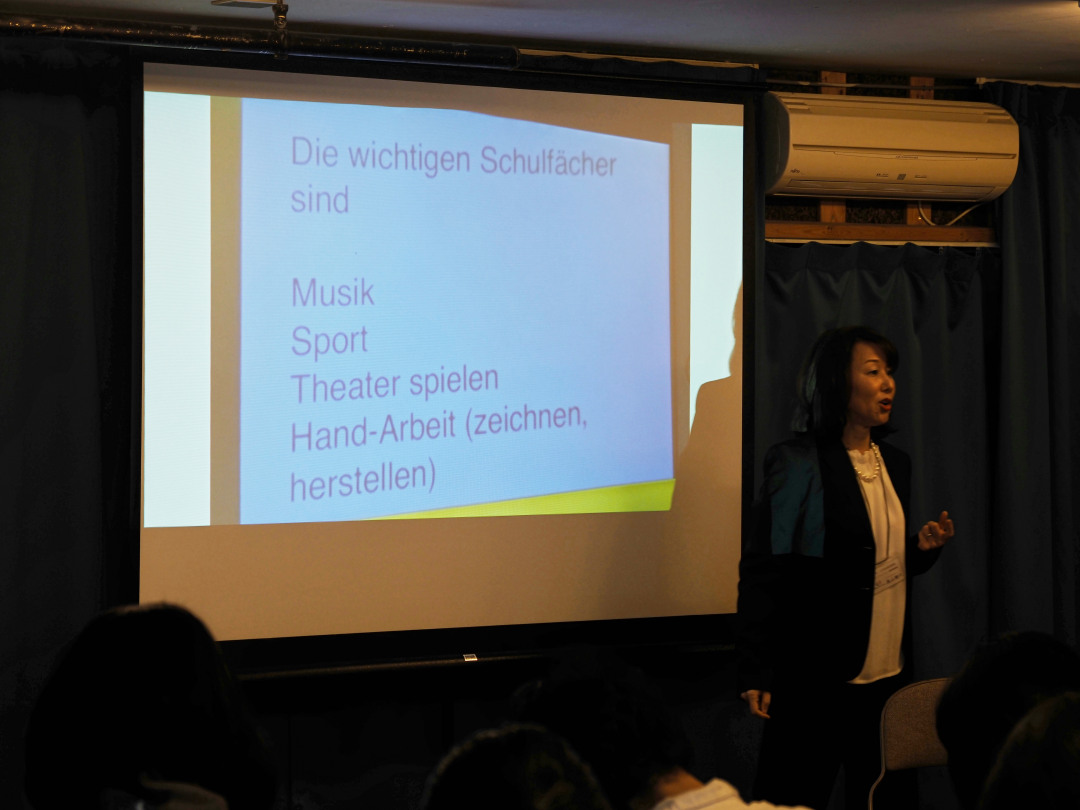 f:id:tokyokenji-teacher:20200104202709j:plain