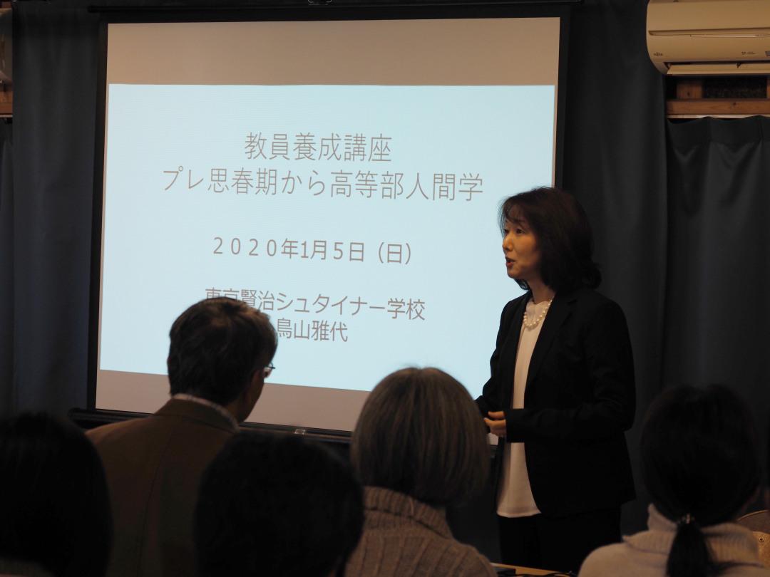 f:id:tokyokenji-teacher:20200105214802j:plain