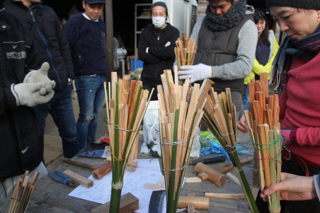 f:id:tokyokenji-teacher:20200111171254j:plain