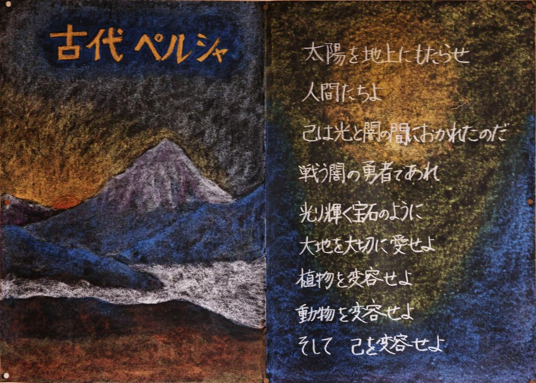 f:id:tokyokenji-teacher:20200114153134j:plain